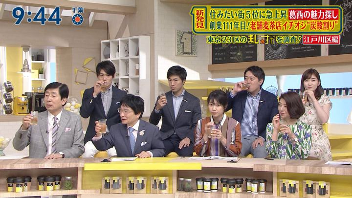 2019年05月26日岩田絵里奈の画像24枚目