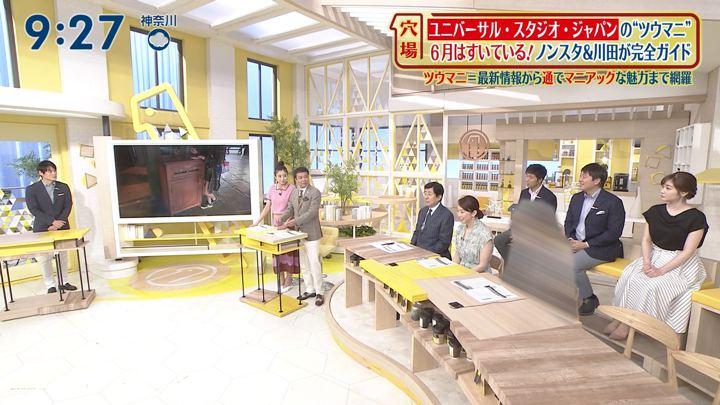 2019年06月02日岩田絵里奈の画像03枚目