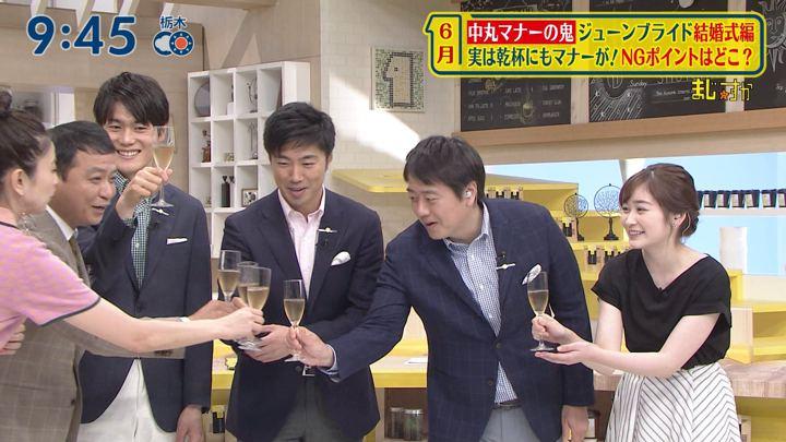 2019年06月02日岩田絵里奈の画像08枚目