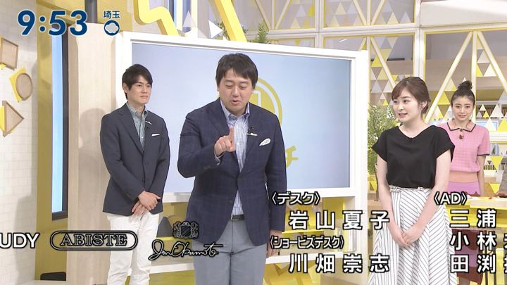 2019年06月02日岩田絵里奈の画像13枚目