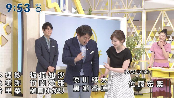 2019年06月02日岩田絵里奈の画像14枚目