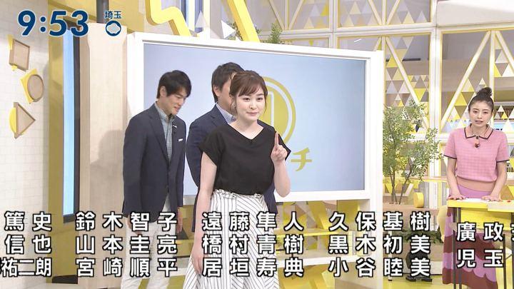 2019年06月02日岩田絵里奈の画像15枚目