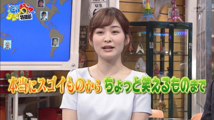 2019年06月03日岩田絵里奈の画像03枚目