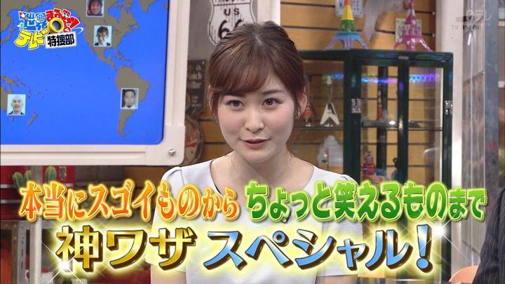 2019年06月03日岩田絵里奈の画像04枚目