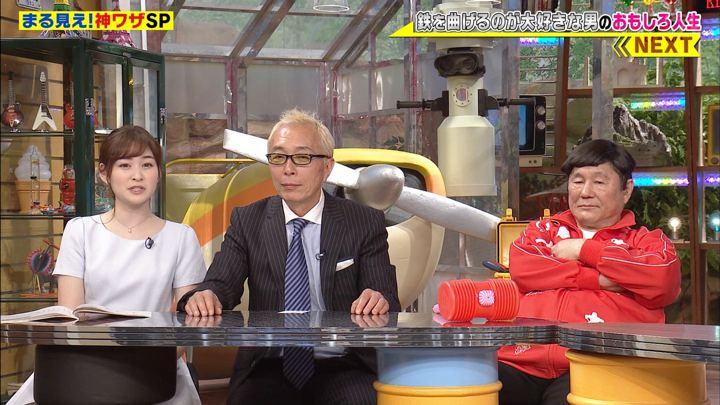 2019年06月03日岩田絵里奈の画像05枚目