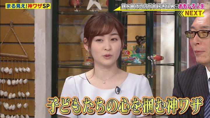 2019年06月03日岩田絵里奈の画像06枚目