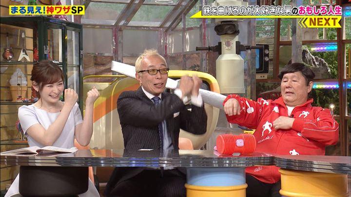 2019年06月03日岩田絵里奈の画像08枚目