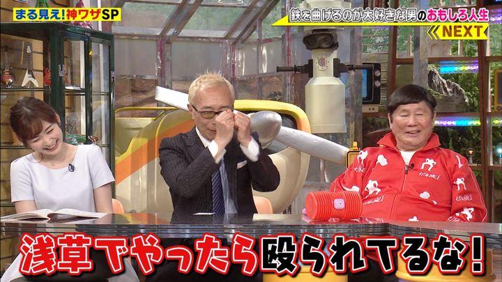 2019年06月03日岩田絵里奈の画像09枚目