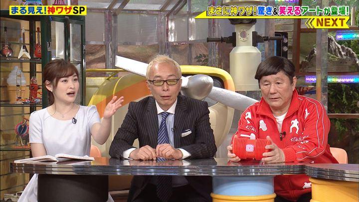 2019年06月03日岩田絵里奈の画像12枚目