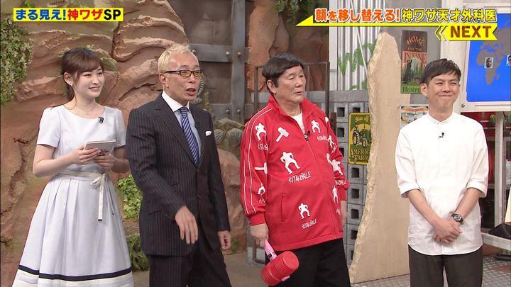 2019年06月03日岩田絵里奈の画像13枚目