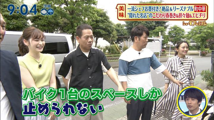 2019年06月09日岩田絵里奈の画像03枚目
