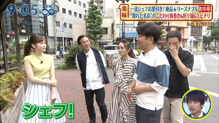 2019年06月09日岩田絵里奈の画像04枚目