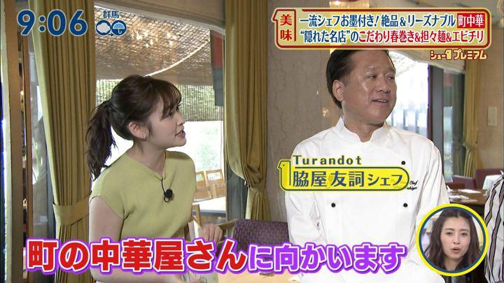 2019年06月09日岩田絵里奈の画像05枚目