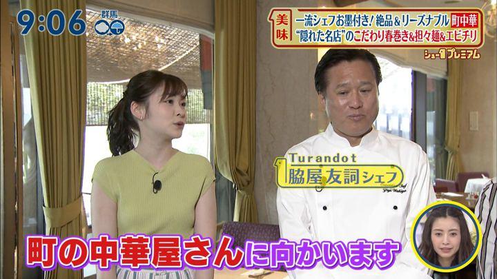 2019年06月09日岩田絵里奈の画像06枚目