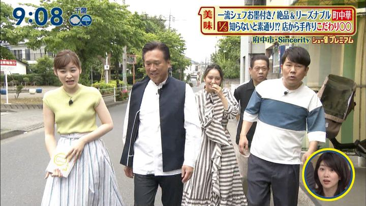2019年06月09日岩田絵里奈の画像11枚目