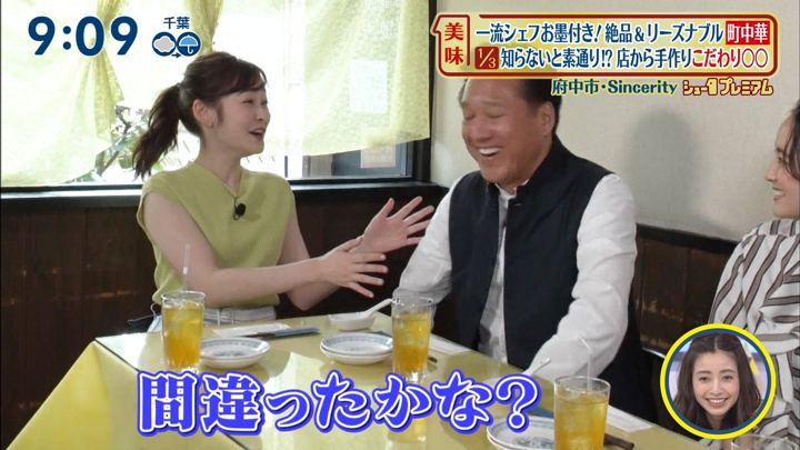 2019年06月09日岩田絵里奈の画像12枚目