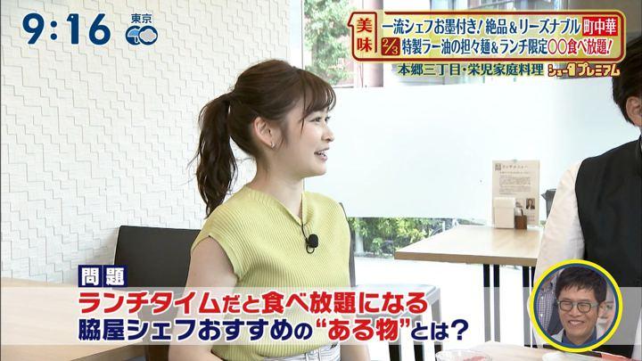2019年06月09日岩田絵里奈の画像13枚目