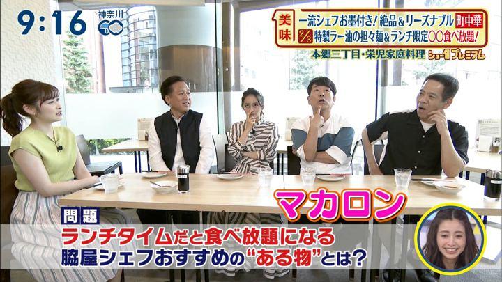 2019年06月09日岩田絵里奈の画像14枚目