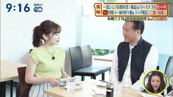 2019年06月09日岩田絵里奈の画像15枚目