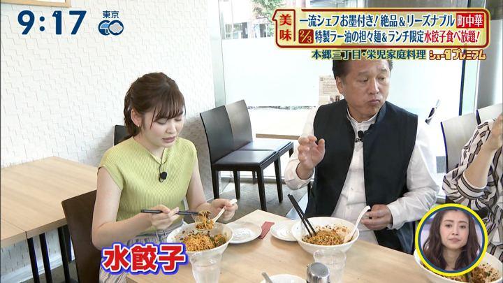 2019年06月09日岩田絵里奈の画像16枚目