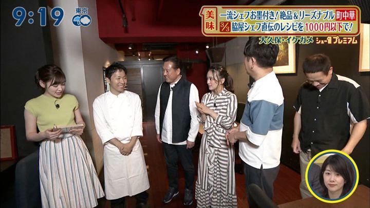 2019年06月09日岩田絵里奈の画像17枚目