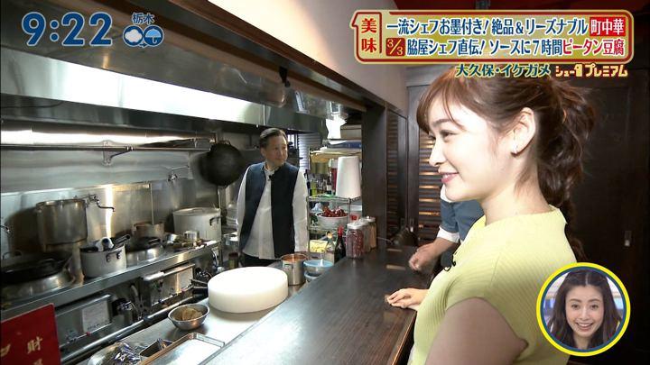 2019年06月09日岩田絵里奈の画像18枚目