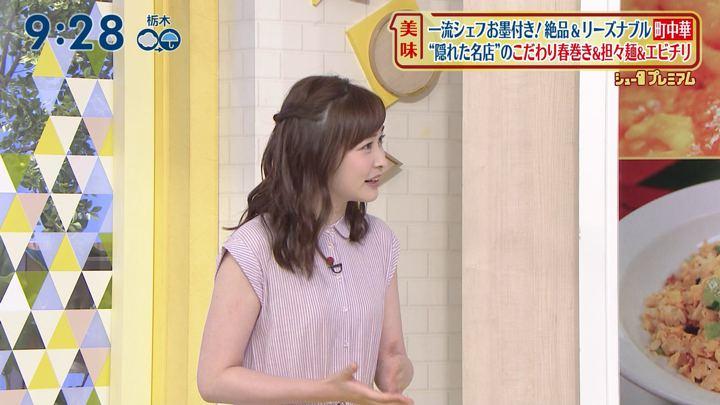 2019年06月09日岩田絵里奈の画像22枚目