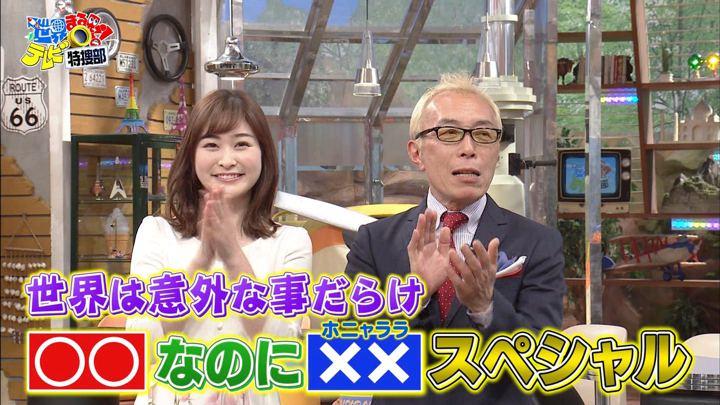 2019年06月10日岩田絵里奈の画像04枚目