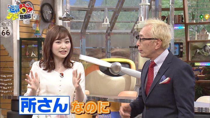 2019年06月10日岩田絵里奈の画像05枚目