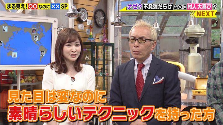 2019年06月10日岩田絵里奈の画像07枚目