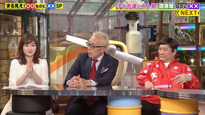 2019年06月10日岩田絵里奈の画像08枚目