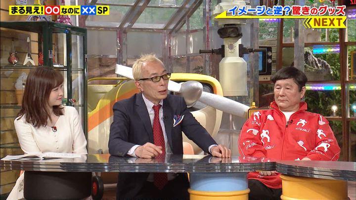 2019年06月10日岩田絵里奈の画像09枚目