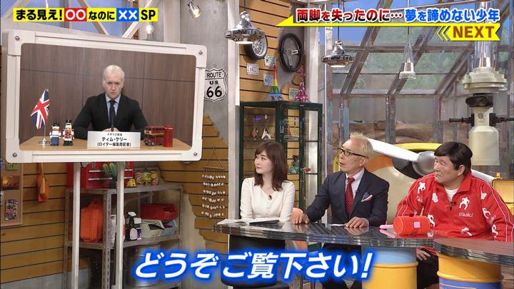 2019年06月10日岩田絵里奈の画像15枚目