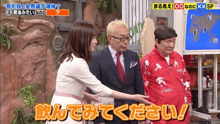 2019年06月10日岩田絵里奈の画像16枚目