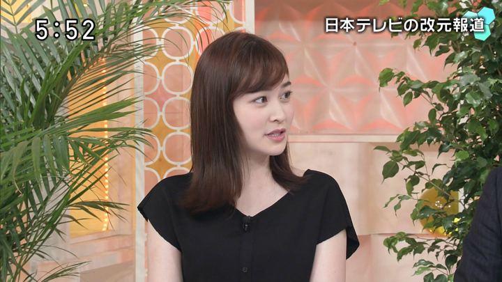 2019年06月16日岩田絵里奈の画像02枚目