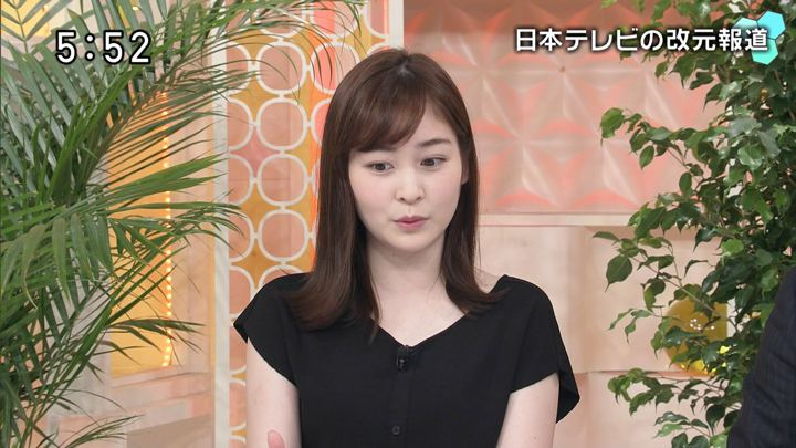 2019年06月16日岩田絵里奈の画像03枚目