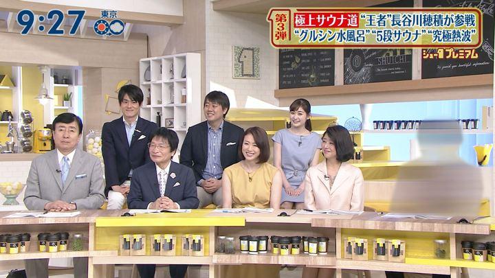 2019年06月16日岩田絵里奈の画像08枚目