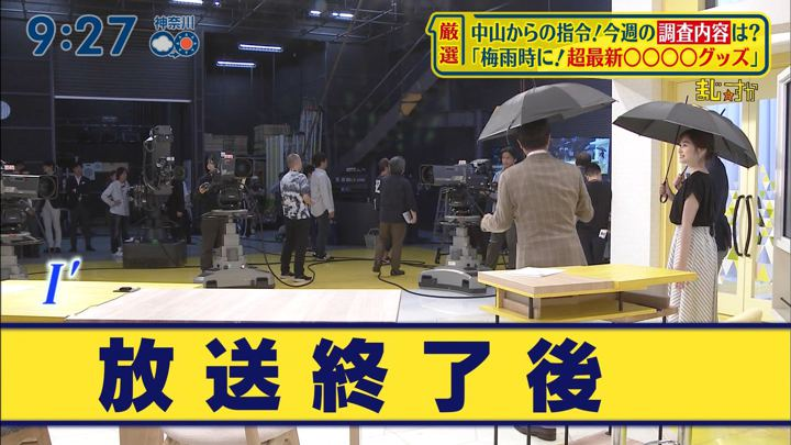 2019年06月16日岩田絵里奈の画像09枚目