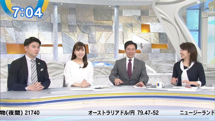 2019年03月04日角谷暁子の画像10枚目