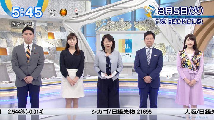 2019年03月05日角谷暁子の画像01枚目