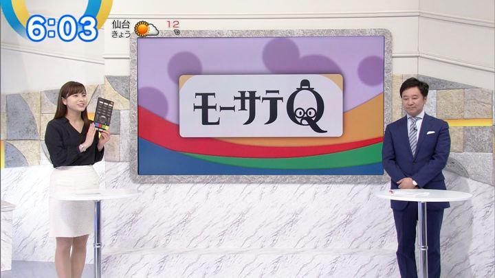2019年03月05日角谷暁子の画像05枚目