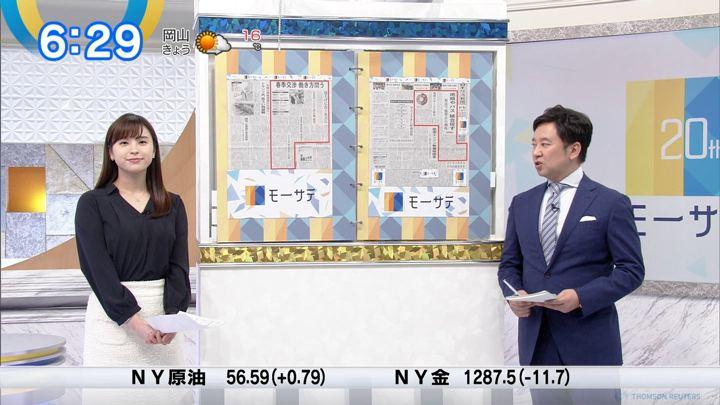 2019年03月05日角谷暁子の画像11枚目