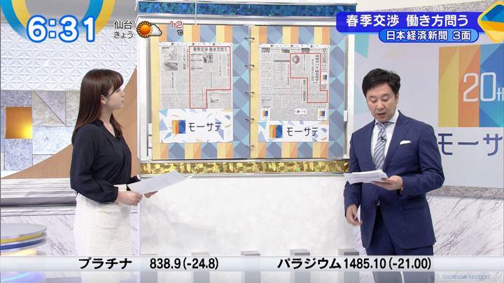 2019年03月05日角谷暁子の画像12枚目