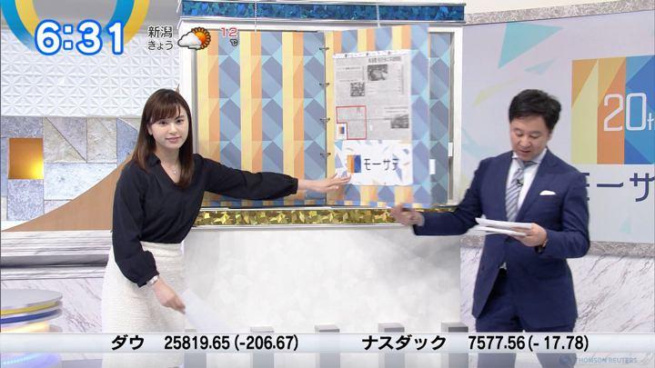 2019年03月05日角谷暁子の画像13枚目