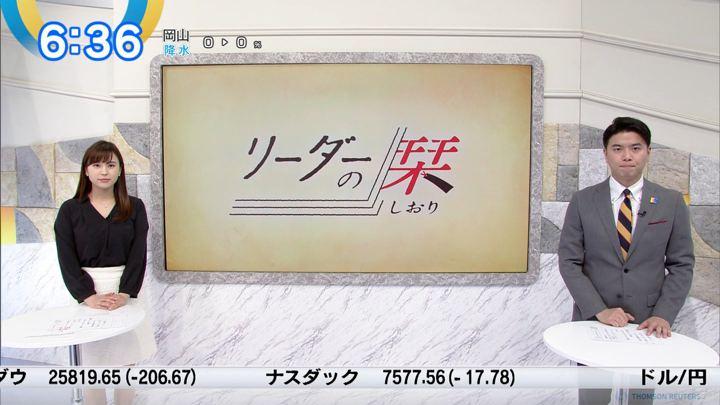 2019年03月05日角谷暁子の画像14枚目