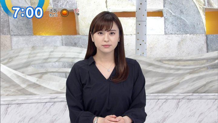 2019年03月05日角谷暁子の画像17枚目