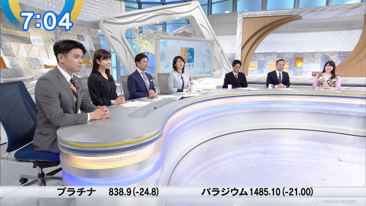 2019年03月05日角谷暁子の画像18枚目