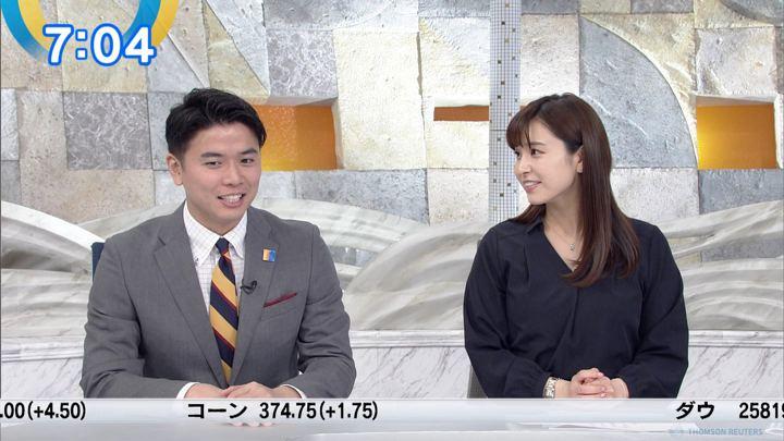 2019年03月05日角谷暁子の画像19枚目