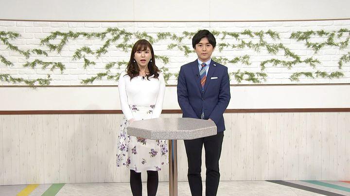 2019年03月15日角谷暁子の画像03枚目