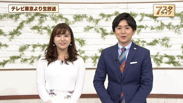 2019年03月15日角谷暁子の画像12枚目